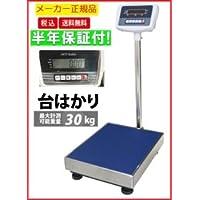 デジタル台はかり  防塵タイプ バッテリー内蔵充電式 ステンレストレー付 246918-01