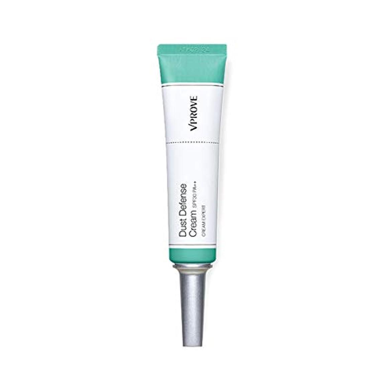 シェル時々輝く[コスモコス]COSMOCOS VPROVE クリームエキスパートダストディフェンスクリーム SPF30 PA++ 35g 海外直送品 cream expert dust defense cream [並行輸入品]