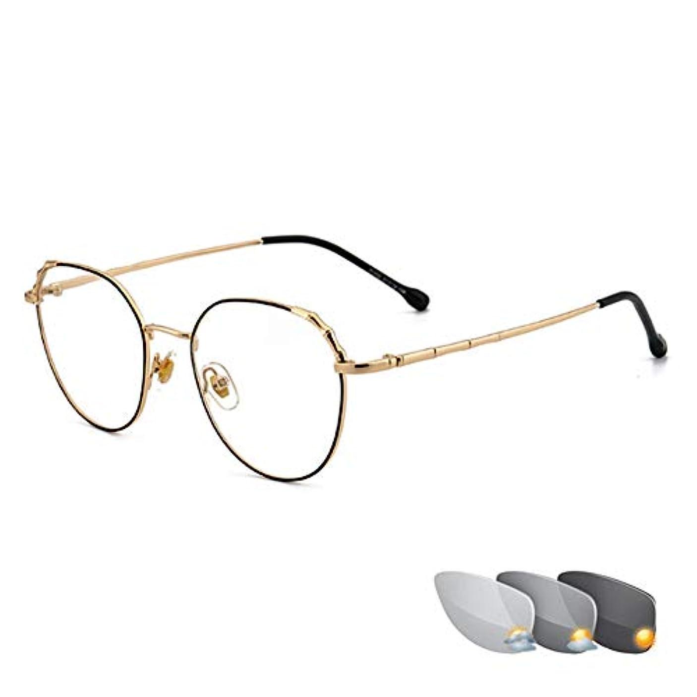 道路内なるソファー近距離および遠距離用のデュアルプログレッシブマルチフォーカス老眼鏡、男女用のスマートフォトクロミックファッションHDメガネ、アンチブルー放射線ゴーグル