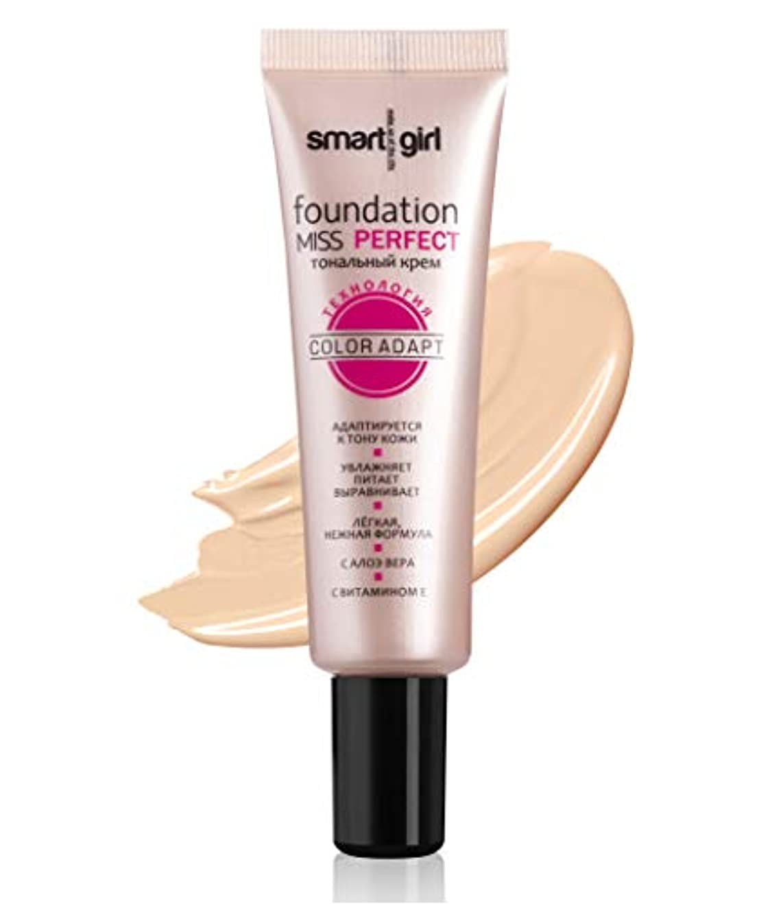 BelorDesign | MISS PERFECT FOUNDATION | PERFECT TONE | 3 colors (2)