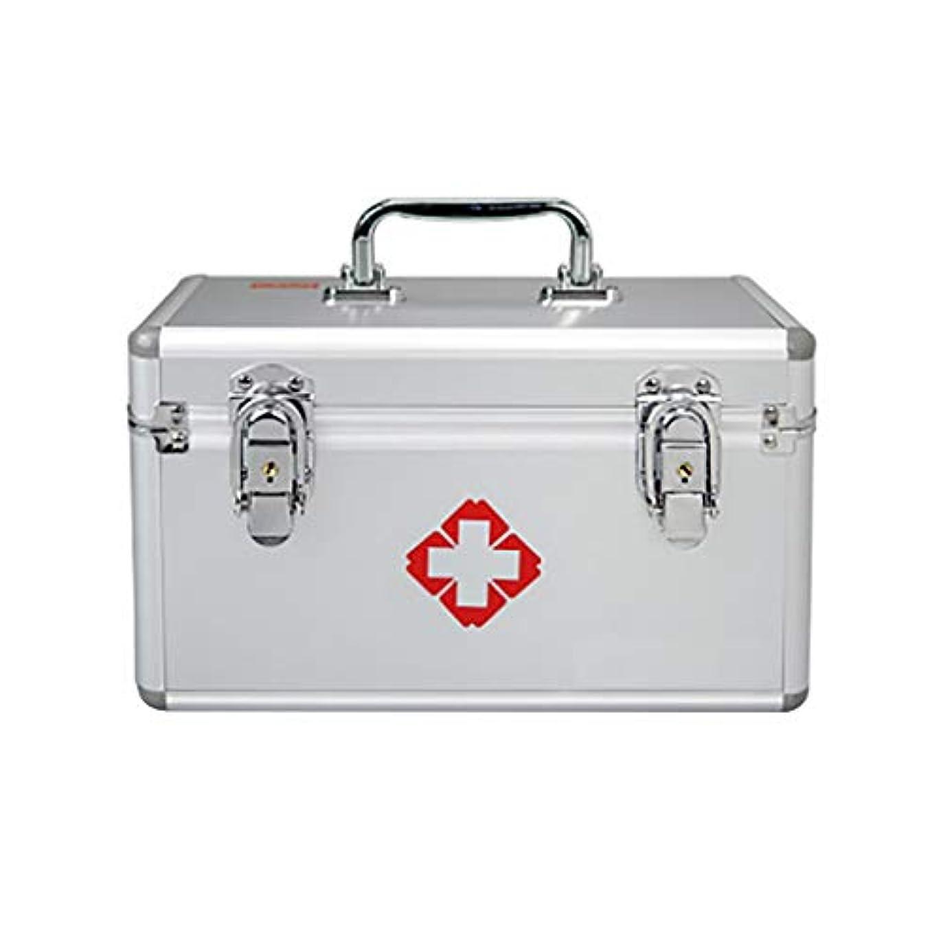 私たちのものキャッチ歌詞KKYY ポータブル救急箱銀の薬箱、金属の薬の収納箱、救急箱は含まれていません、家庭、旅行、職場用(3サイズ)