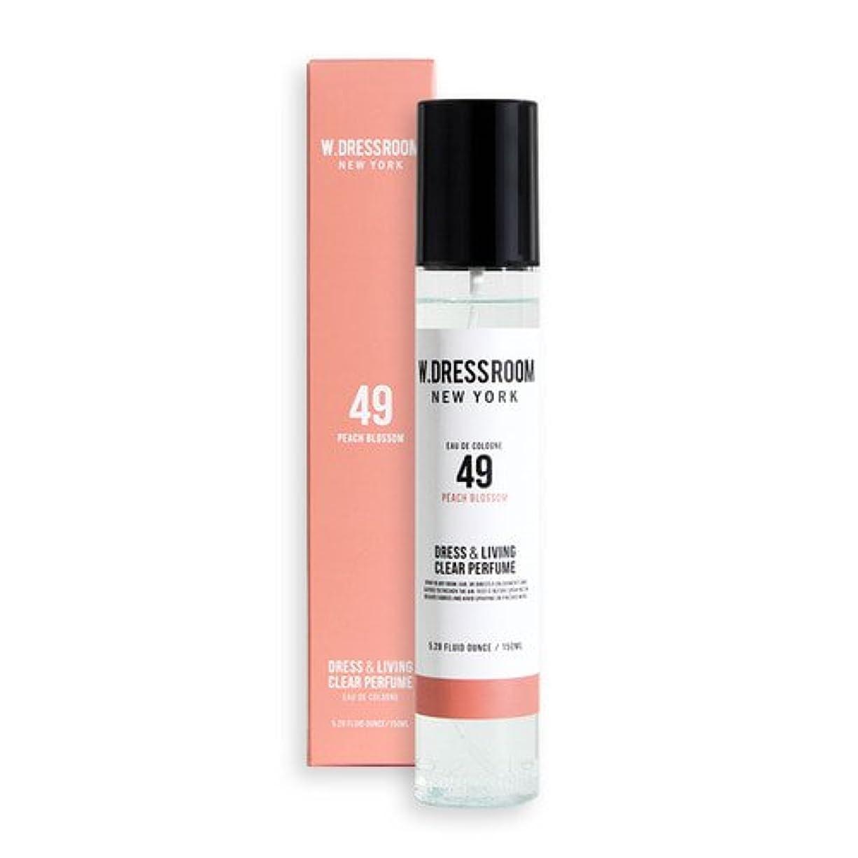 喜び雪だるまを作る気難しいW.DRESSROOM Dress & Living Clear Perfume 150ml/ダブルドレスルーム ドレス&リビング クリア パフューム 150ml (#No.49 Peach Blossom) [並行輸入品]