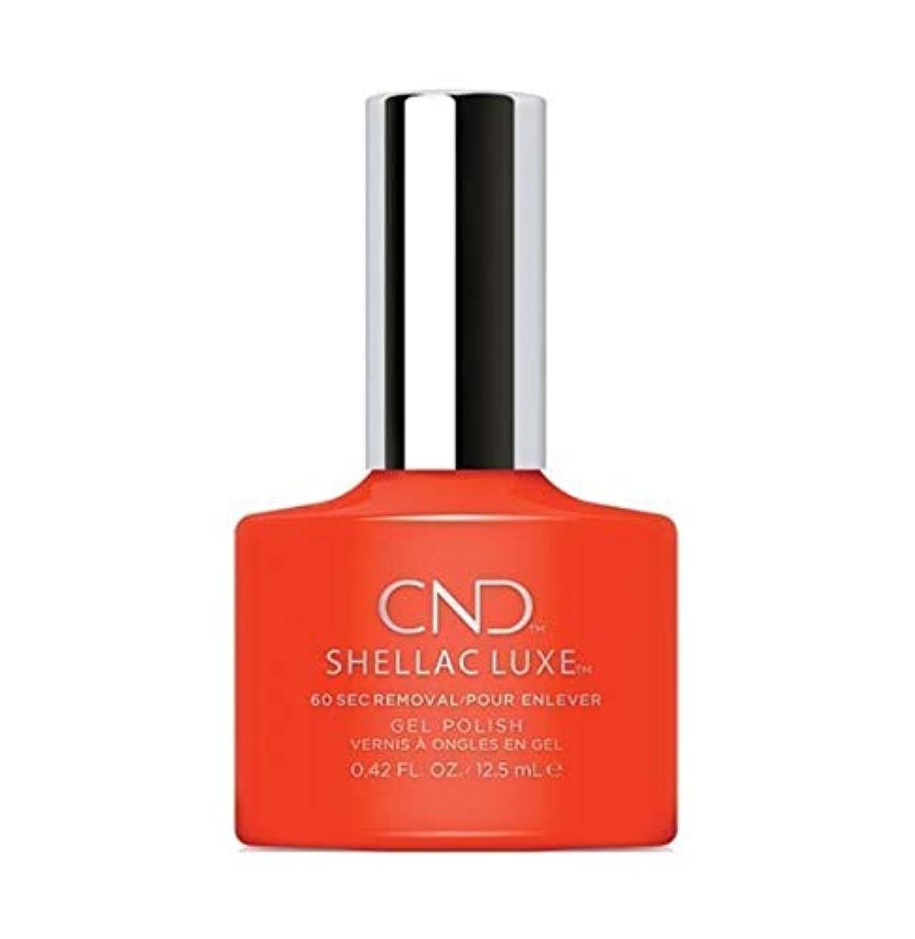 市町村社交的殺すCND Shellac Luxe - Electric Orange - 12.5 ml / 0.42 oz