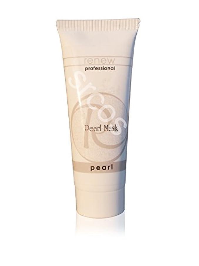 神経作家証明するRenew Pearl Mask 70ml