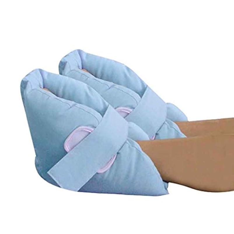 里親荷物ディスパッチヒールクッションプロテクター、足と足首の枕パッド-ヒール保護ブーツガード-足、肘、かかとベッドを保護します。