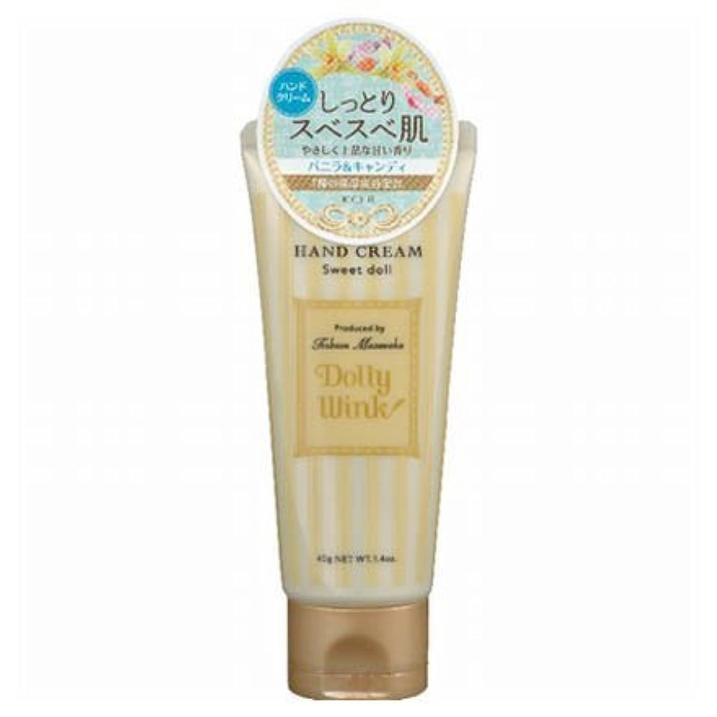 伝導中世の増幅ドーリーウインク ハンドクリーム スイートドール バニラ&キャンディの香り 40g