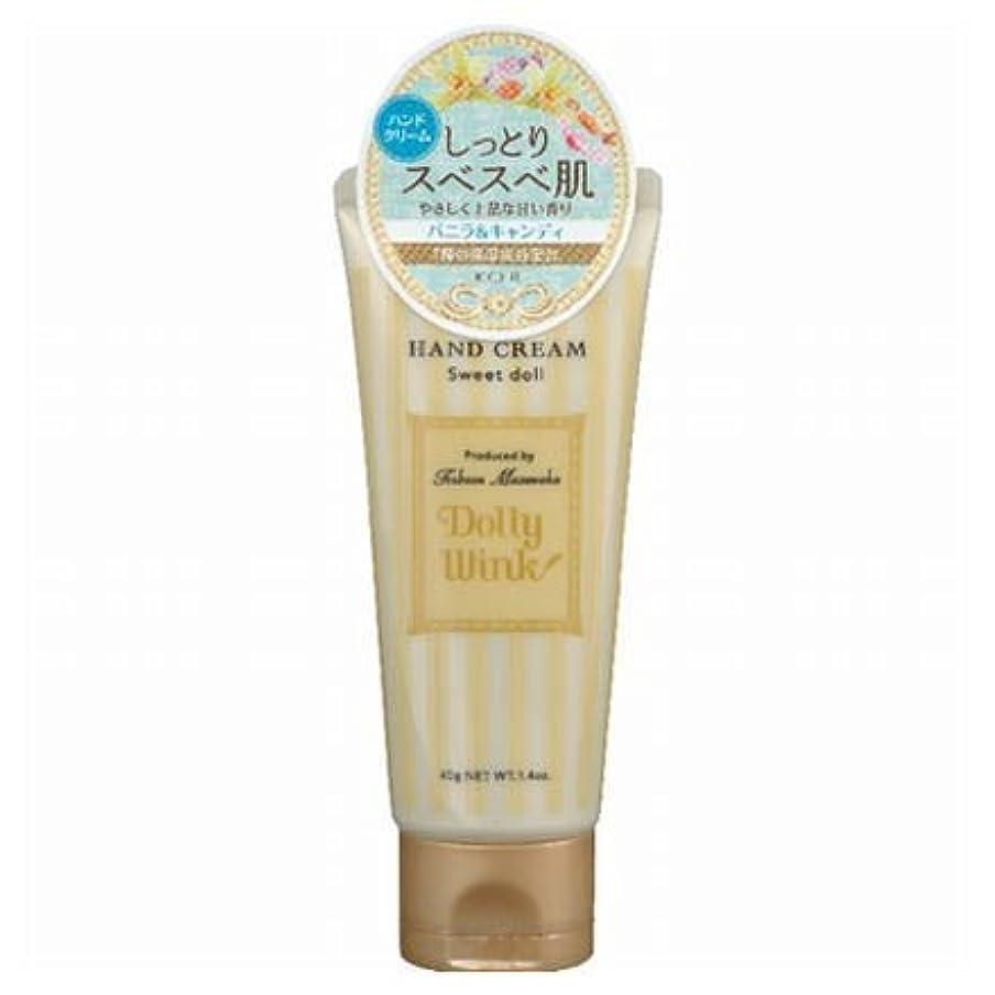 分解する受取人スーパーマーケットドーリーウインク ハンドクリーム スイートドール バニラ&キャンディの香り 40g