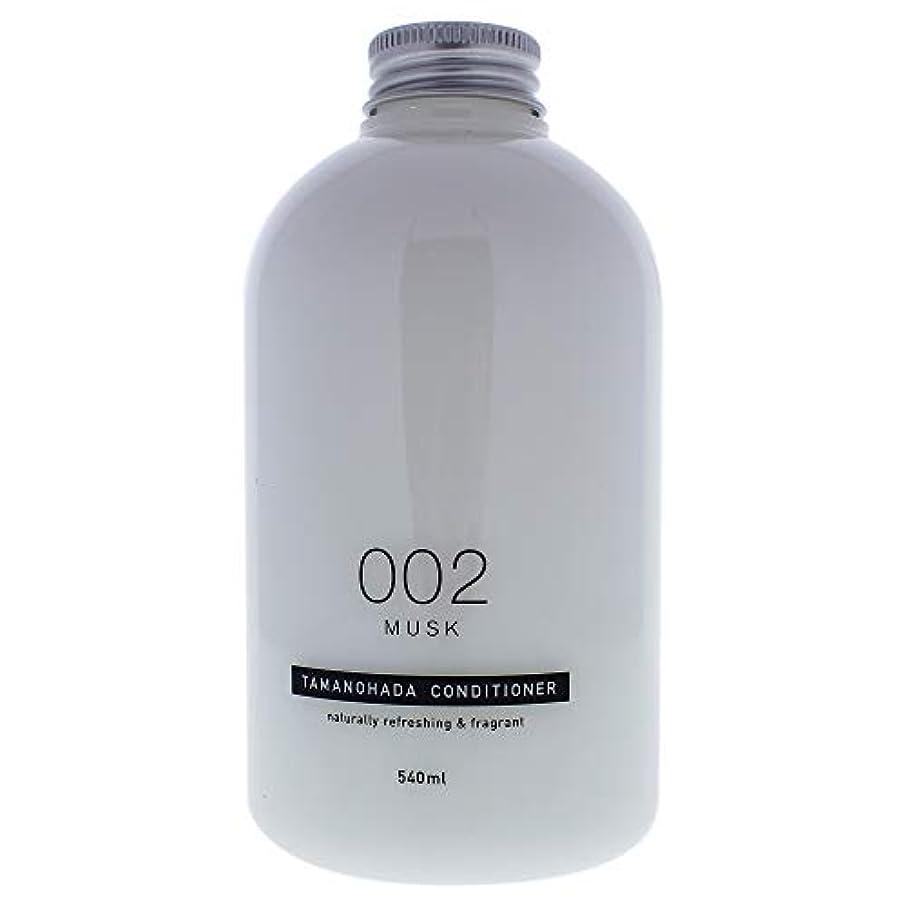 アベニュー石鹸ミスペンドタマノハダ コンディショナー 002 ムスク 540ml