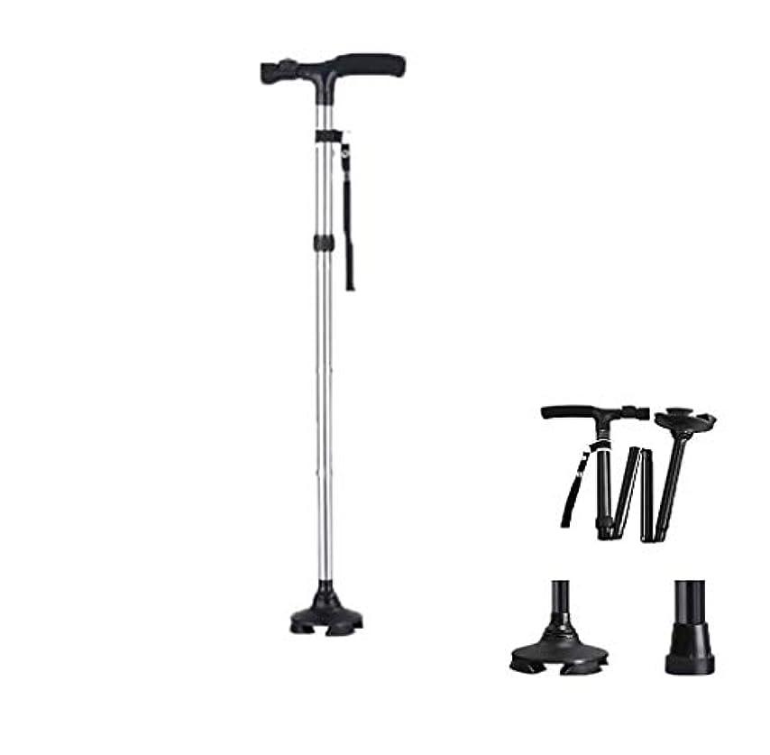 明示的に促すバナナ折りたたみ式カラーウォーキングスティック松葉杖軽量で調節可能な歩行ケーンとのバランスLEDライトクライミングスティック,Silver