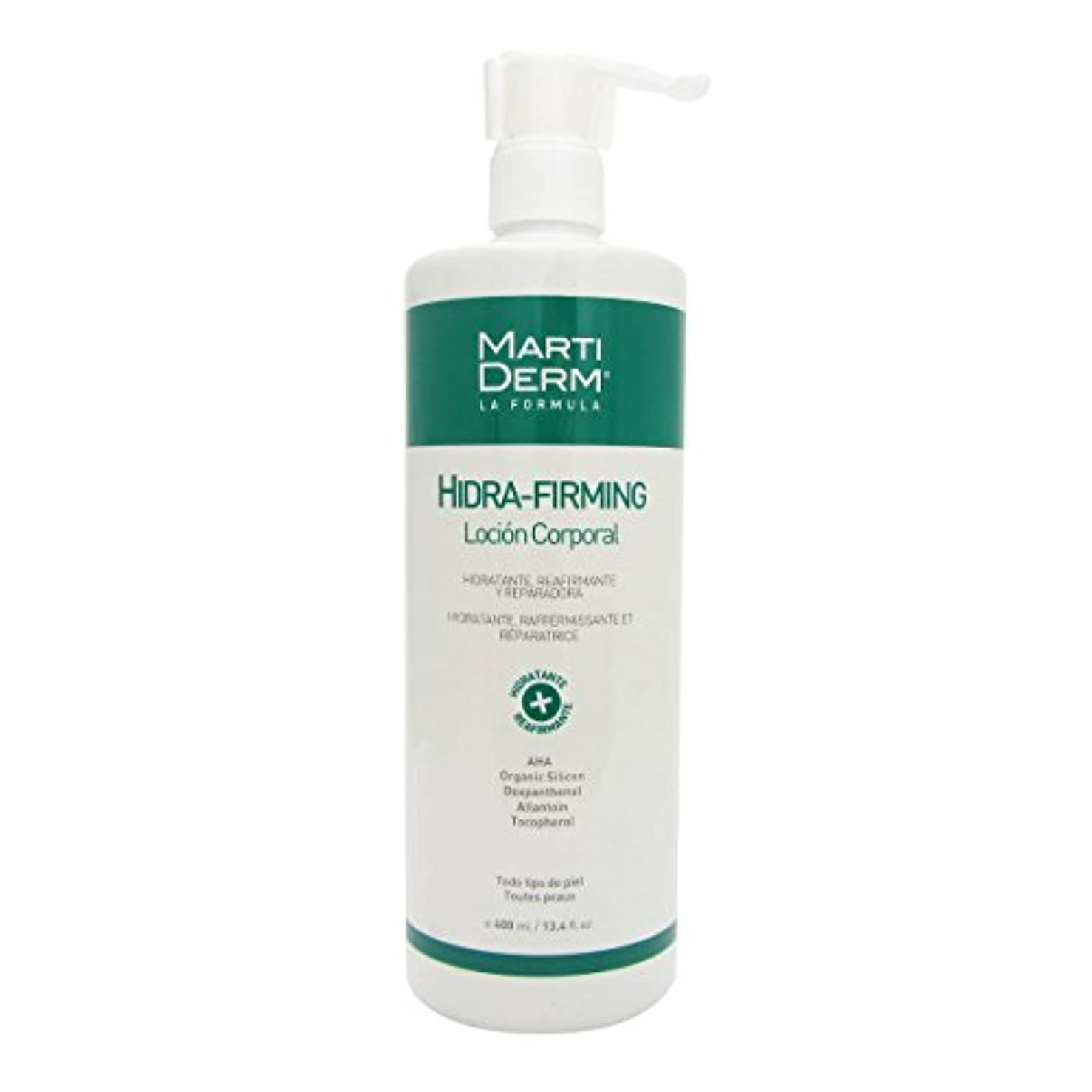 アンテナ拒否苦Martiderm Hidra-firming Body Lotion 400ml [並行輸入品]