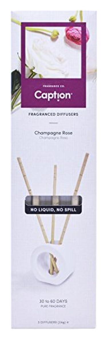 素人反逆内側Caption フレグランス スティック (3本入) CHAMPAGNE ROSE