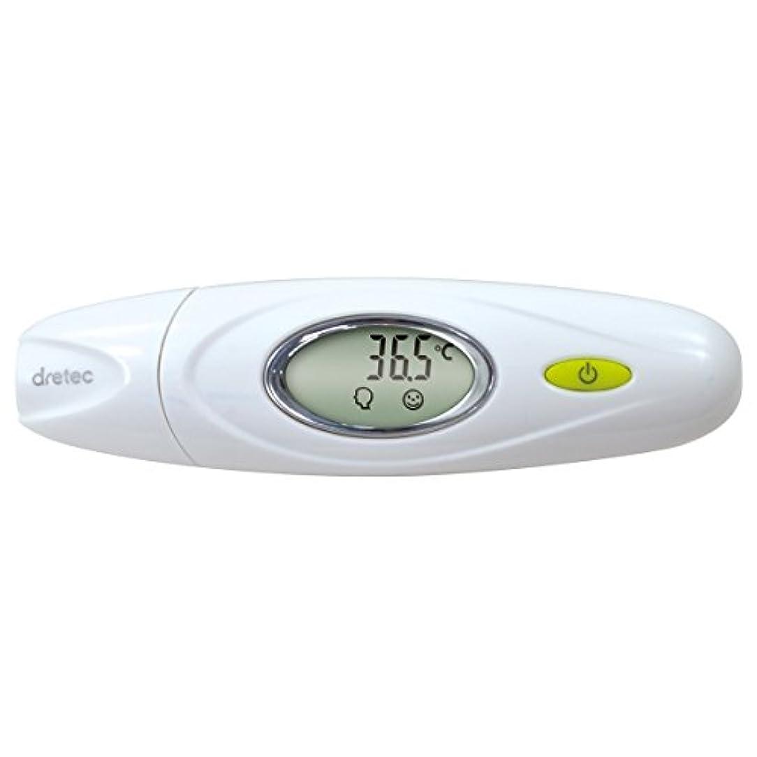 アラーム成分再開dretec(ドリテック) 体温計 赤外線 赤ちゃん お年寄り 検温時間2秒 TO-300 (ホワイト)