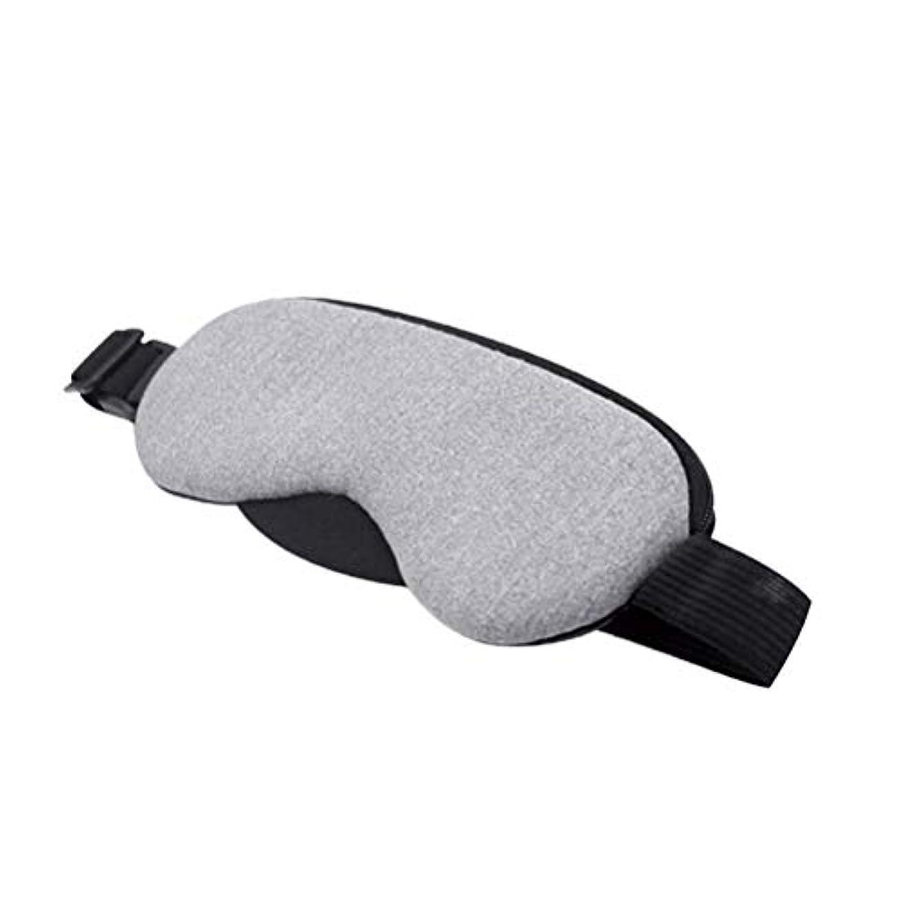 配る再生的コミットメントHEALIFTY アイマスクUSBヒートホットスチームアイマスクは、パフの目を癒すために設計されています。ダークサークルアイドライアイブライトフィリストストレスフィニッシュアイ(グレーフレグランスフリー)