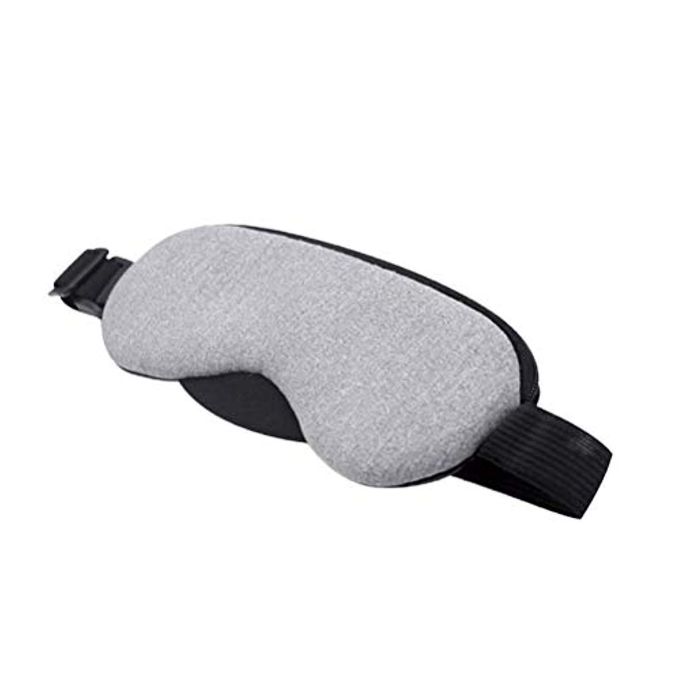 風味バイソン不合格Healifty アイマスク 蒸気ホットアイマスク USB 加熱式 スリーピングアイマスク 温度とタイミング制御 吹き出物/乾燥/疲れた目(灰色)