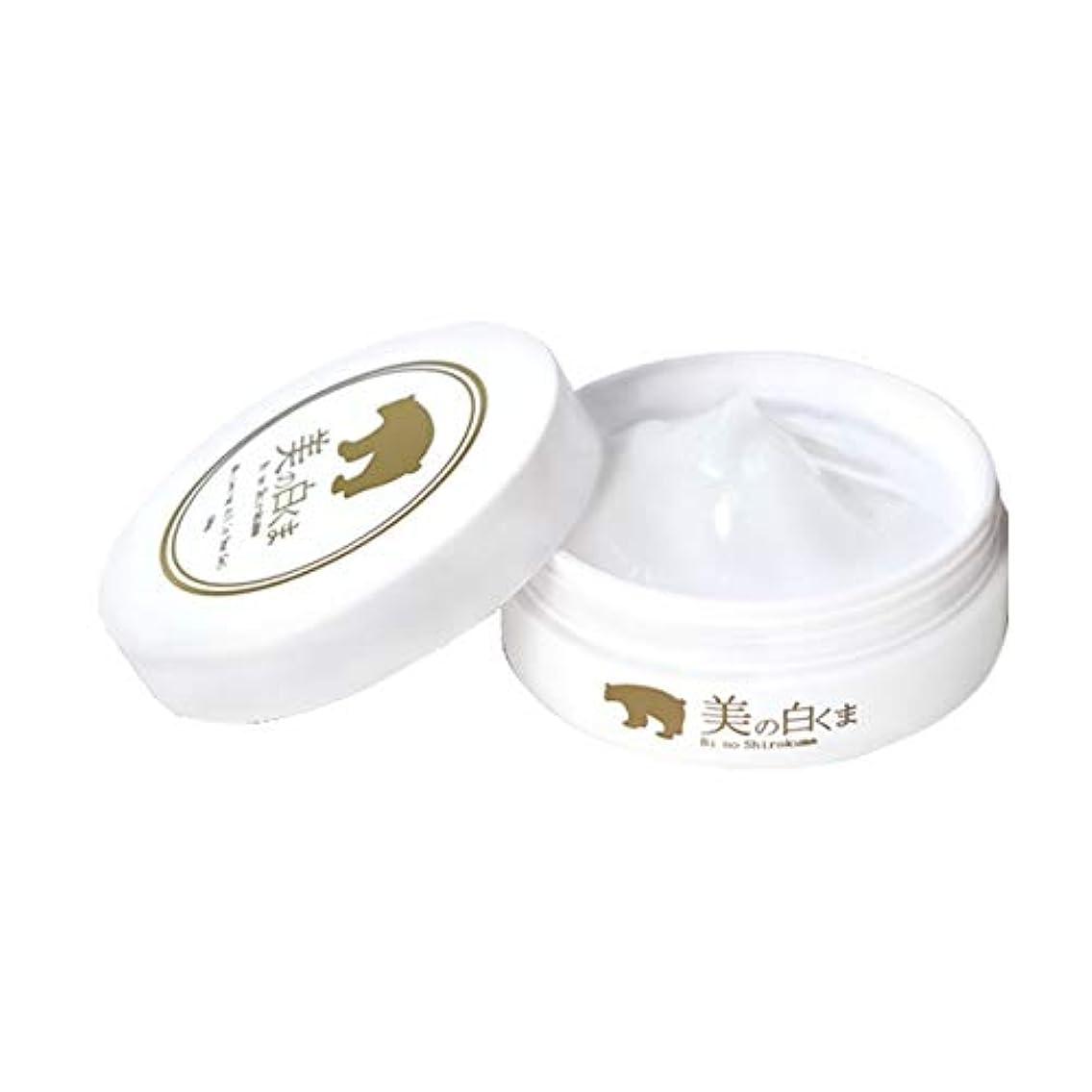 探すパフ識別美の白くま<美白オールインワンゲル50g> シミ取り保湿(医薬部外品)ふっくら美肌体験… ベタつかない?