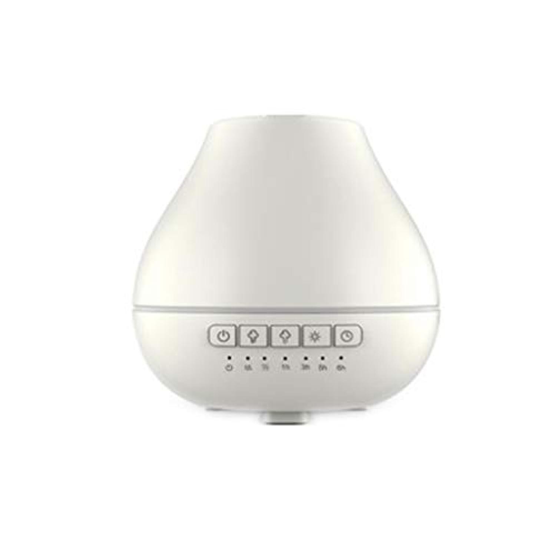 思い出させるペンフレンド面積色LEDライトが付いている200ml超音波冷たい霧の加湿器は家のヨガのオフィスの鉱泉の寝室の拡散器を変えます (Color : White)