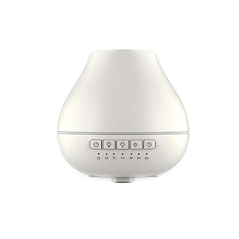 地平線知覚する甘やかす色LEDライトが付いている200ml超音波冷たい霧の加湿器は家のヨガのオフィスの鉱泉の寝室の拡散器を変えます (Color : White)
