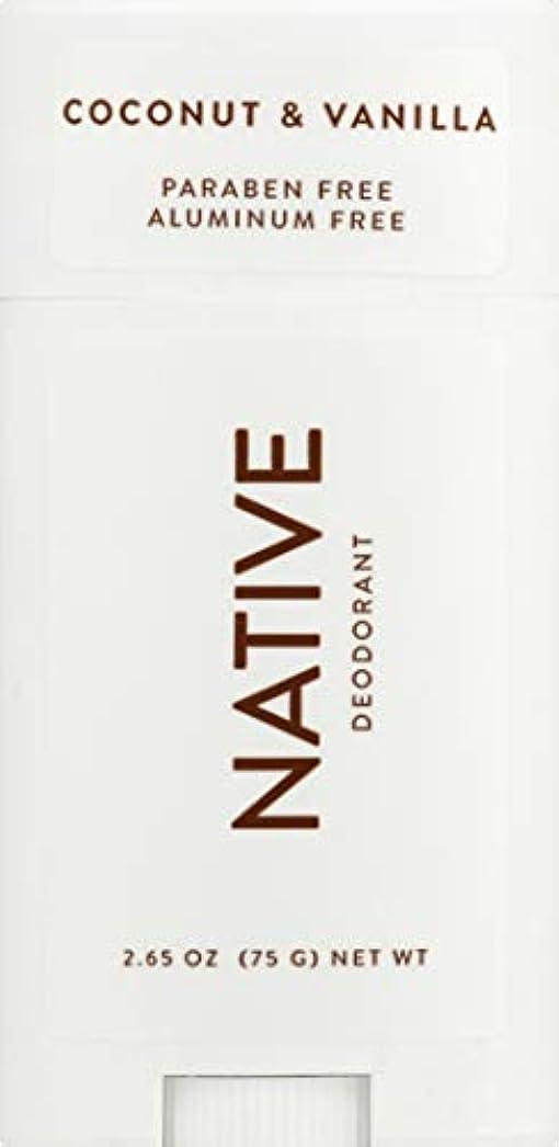 小道具オレンジ外国人ネイティブ Native ココナッツ & バニラ ナチュラル デオドラント 2.65oz [並行輸入]