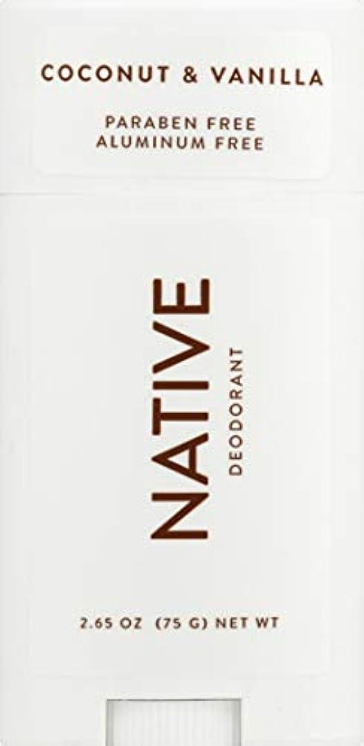 毎年ビルダーずらすネイティブ Native ココナッツ & バニラ ナチュラル デオドラント 2.65oz [並行輸入]