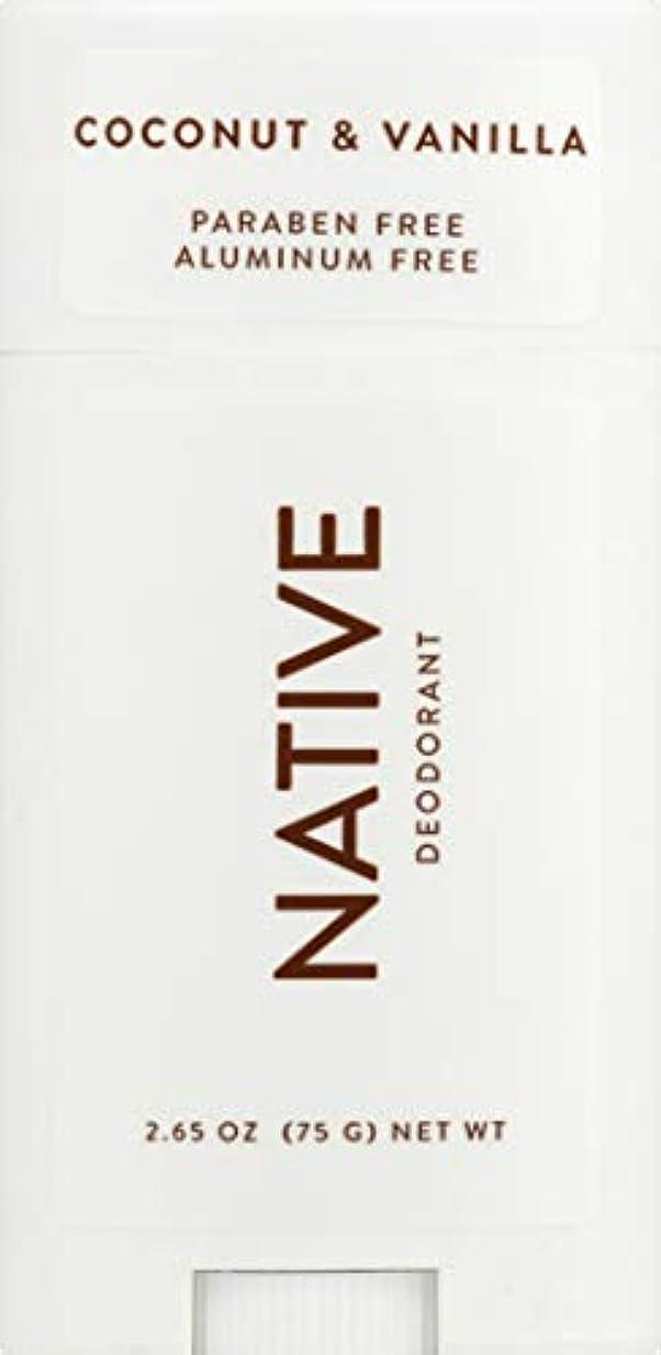 真っ逆さま調停する責めネイティブ Native ココナッツ & バニラ ナチュラル デオドラント 2.65oz [並行輸入]