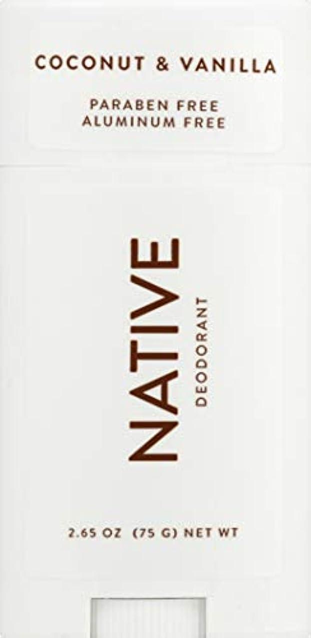 しつけ魅了する持参ネイティブ Native ココナッツ & バニラ ナチュラル デオドラント 2.65oz [並行輸入]