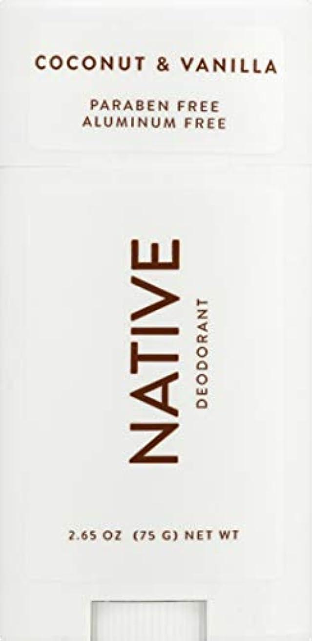 休憩ファイル球体ネイティブ Native ココナッツ & バニラ ナチュラル デオドラント 2.65oz [並行輸入]