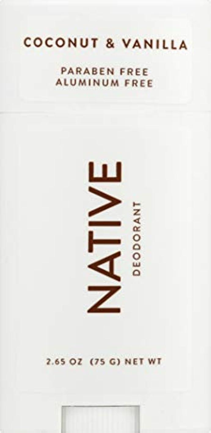 気をつけて水近代化ネイティブ Native ココナッツ & バニラ ナチュラル デオドラント 2.65oz [並行輸入]