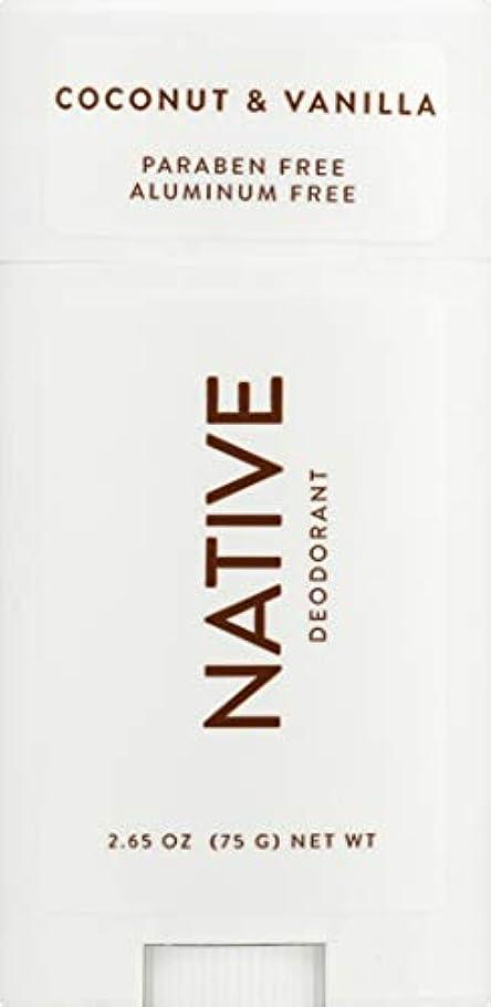 何もない急勾配の熟練したネイティブ Native ココナッツ & バニラ ナチュラル デオドラント 2.65oz [並行輸入]
