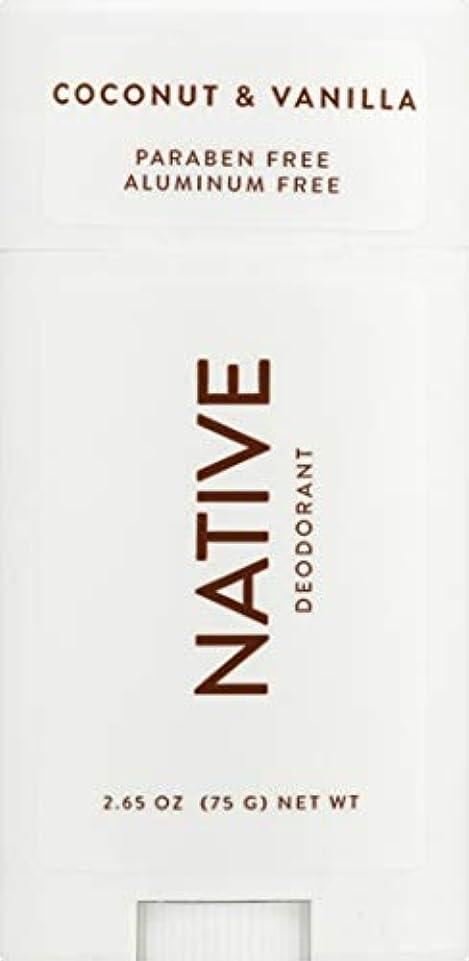 プロット神話緊張するネイティブ Native ココナッツ & バニラ ナチュラル デオドラント 2.65oz [並行輸入]