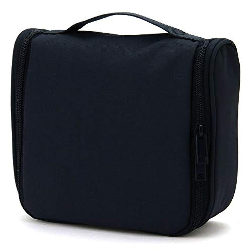 冷酷なパステル出費無印良品 ポリエステル吊して使える洗面用具ケース 黒?約16×19×6cm