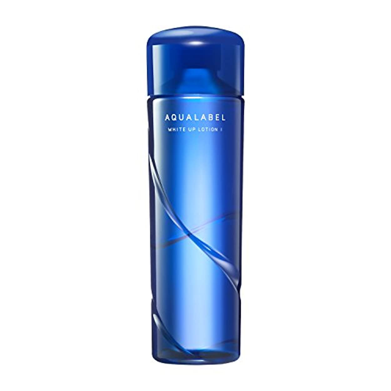 吐き出す三十オートマトンアクアレーベル ホワイトアップ ローション 保湿・美白化粧水 (1) さっぱり 200mL 【医薬部外品】