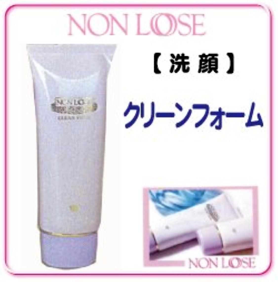 口ひげ加速する蚊ベルマン化粧品 ノンル―ス クリーンフォーム 100g 【洗顔料】