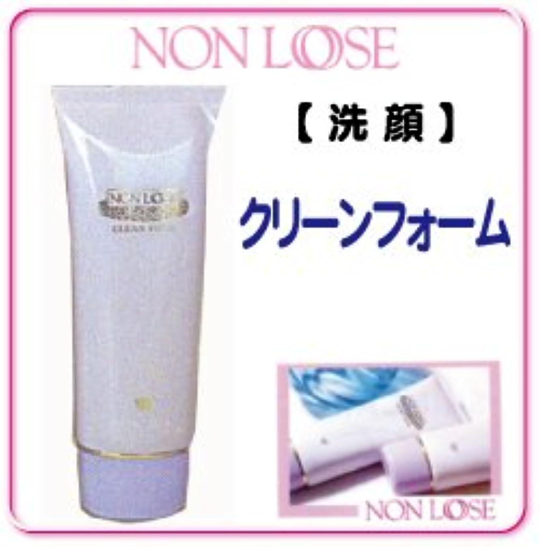 買い物に行くパーセント成分ベルマン化粧品 ノンル―ス クリーンフォーム 100g 【洗顔料】
