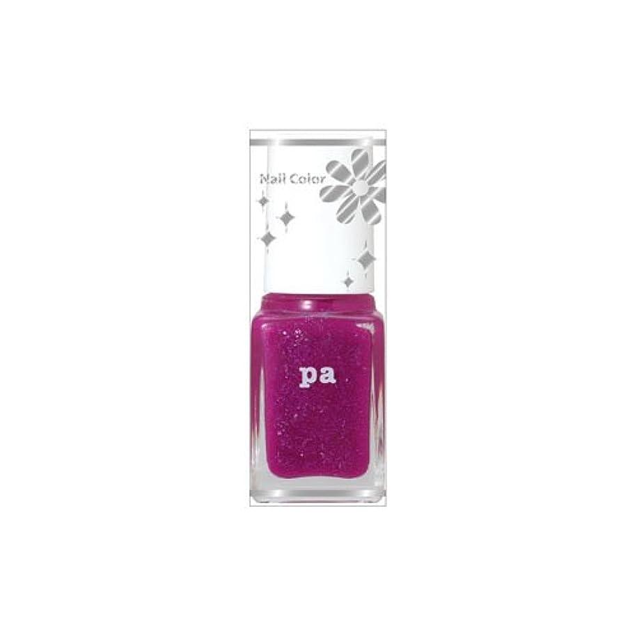 pa ネイルカラープレミア AA202 (6mL)