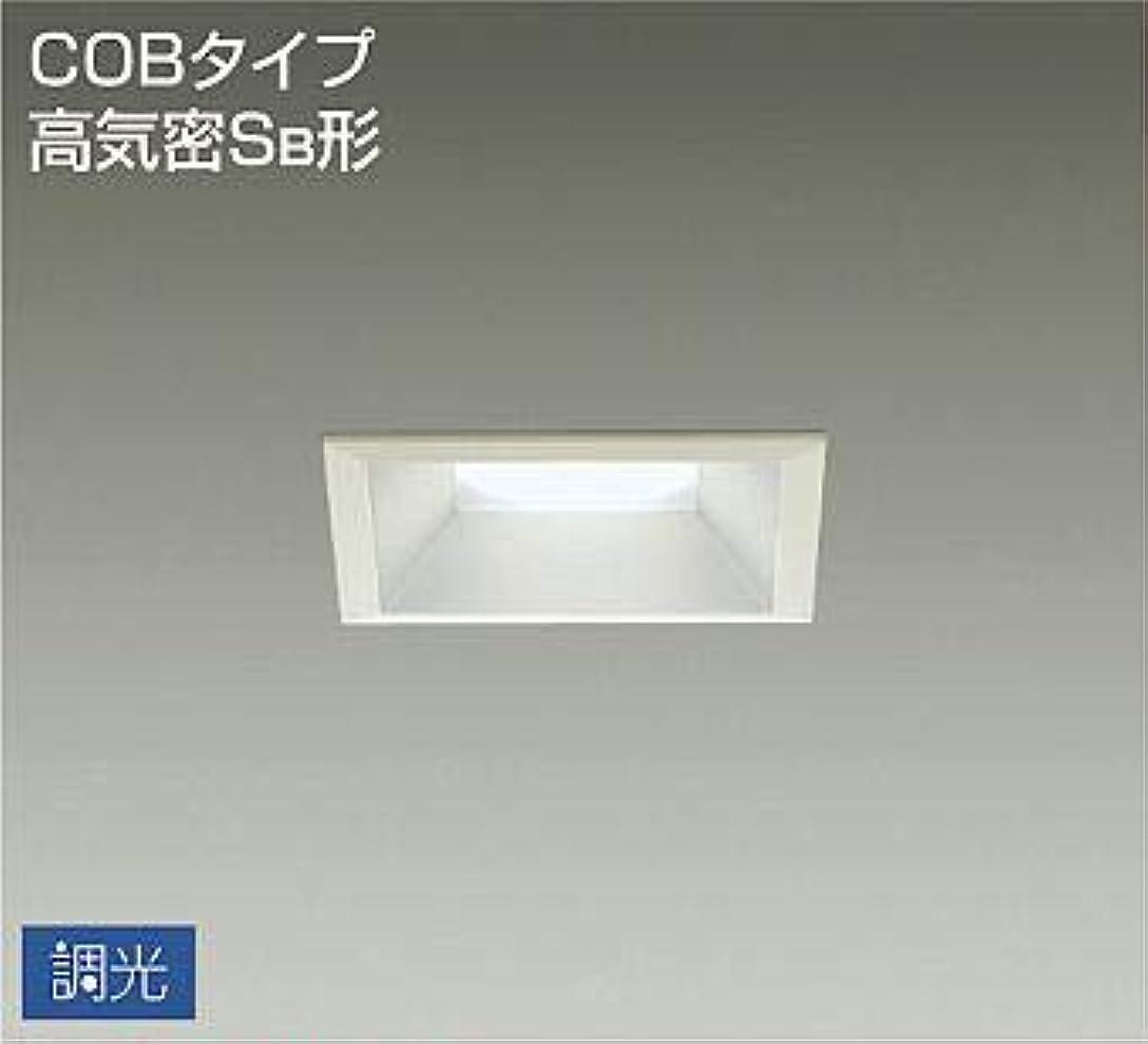 ピルファー事実イヤホンDAIKO LEDダウンライト(軒下兼用) 埋込穴□100 白熱灯100W相当 (LED内蔵) 専用調光器対応 温白色 3500K DDL5013AWG