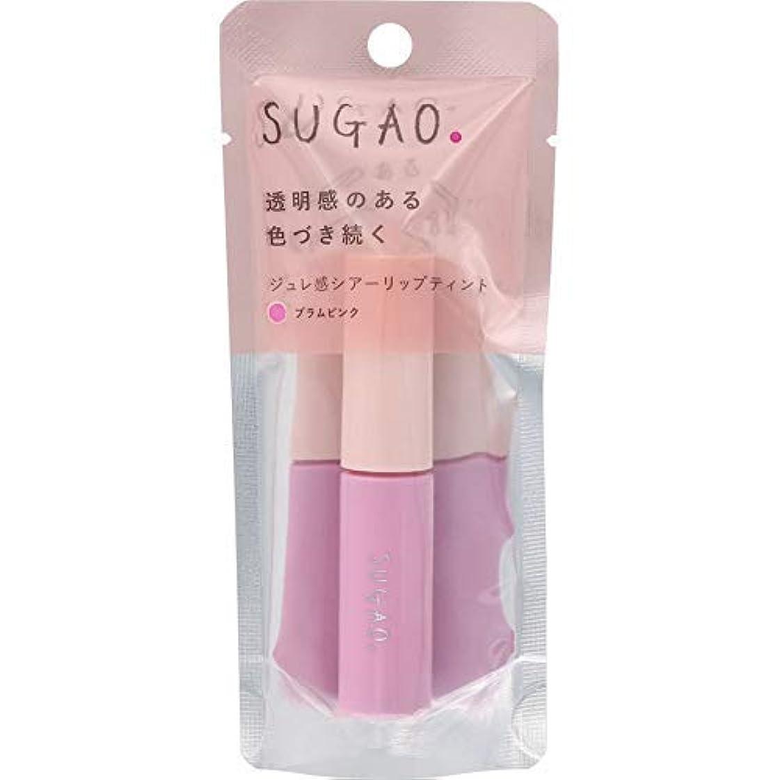 毛皮うめき抜け目のないSUGAO ジュレ感シアーリップティント プラムピンク × 12個セット