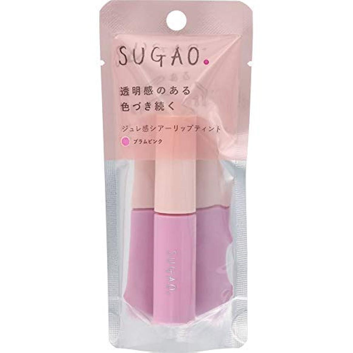 精査するリングバック乙女SUGAO ジュレ感シアーリップティント プラムピンク × 12個セット