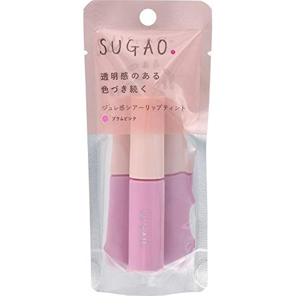 パッド爪廃止するSUGAO ジュレ感シアーリップティント プラムピンク × 12個セット