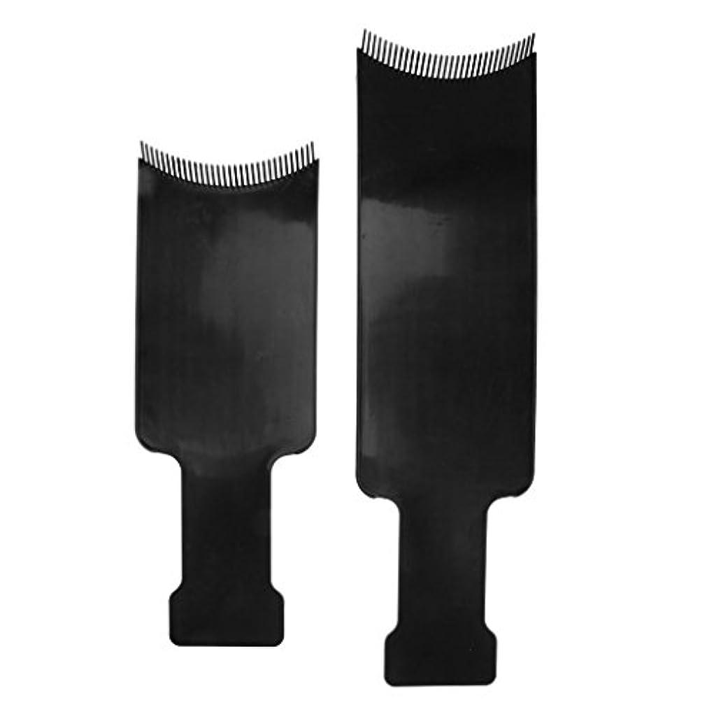 2本 ヘアカラーボード 染色櫛 染色プレート ヘアカラー 便利 自宅用 サロン プラスチック製 ブラック