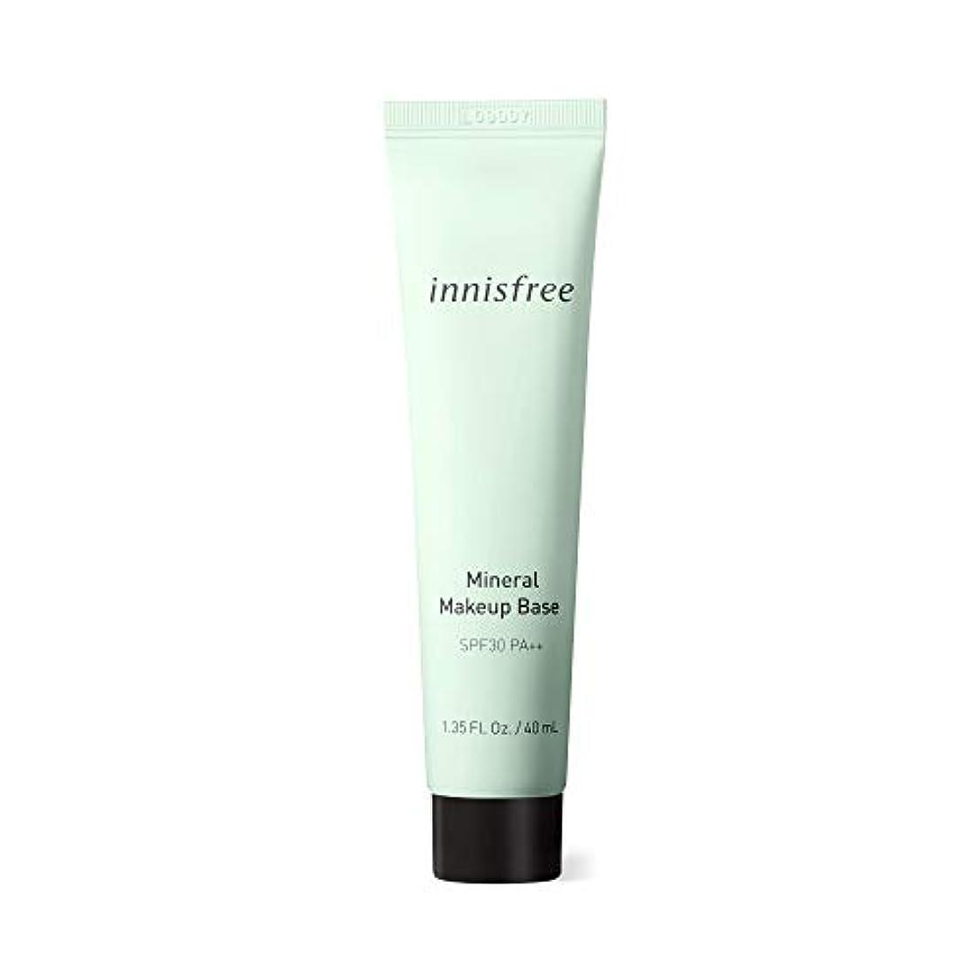 いろいろ盆地大腿イニスフリー(Innisfree) ミネラル メイクアップ ベース N 2 Vanilla Green 化粧下地 40mL