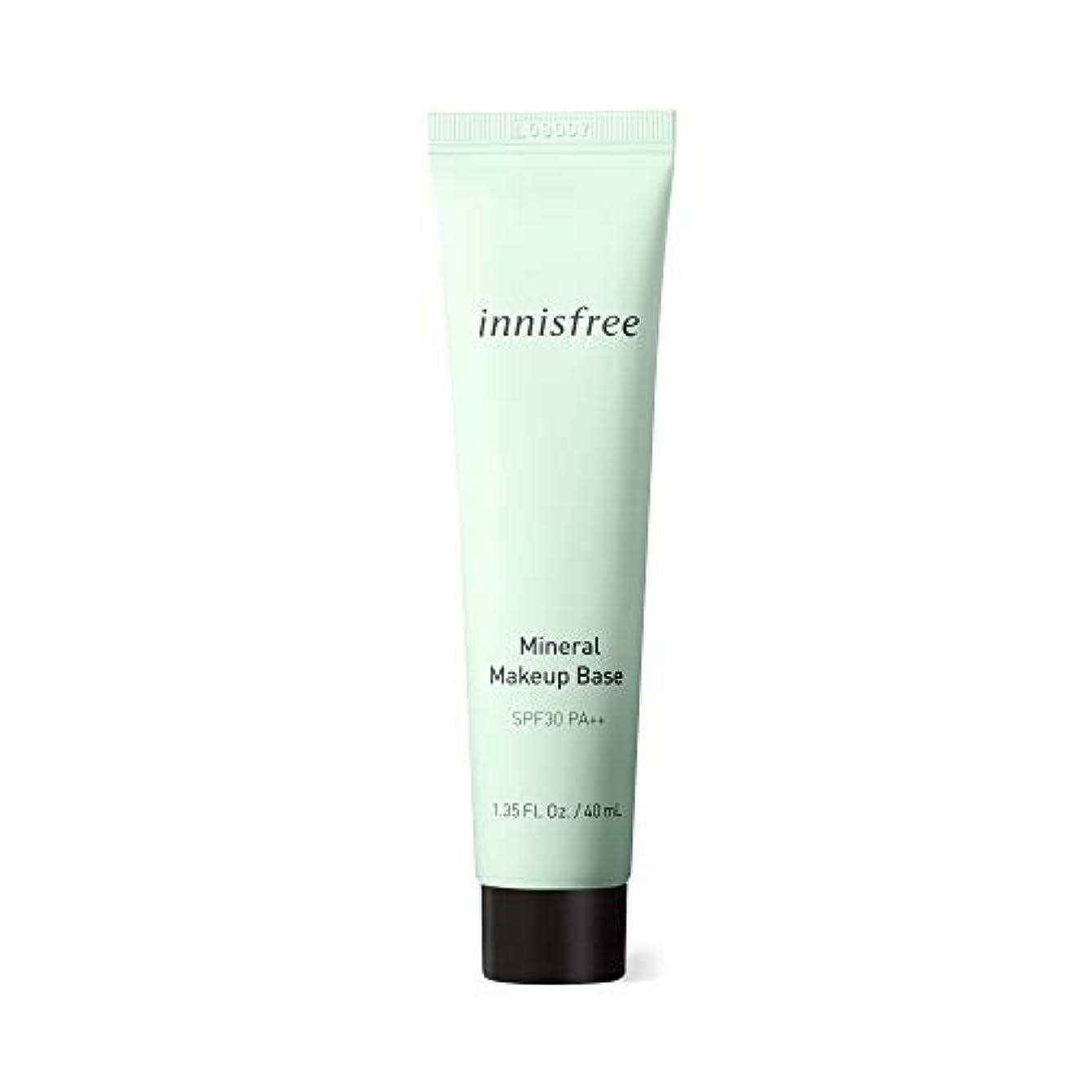 予報野心的種イニスフリー(Innisfree) ミネラル メイクアップ ベース N 2 Vanilla Green 化粧下地 新パッケージ 40mL