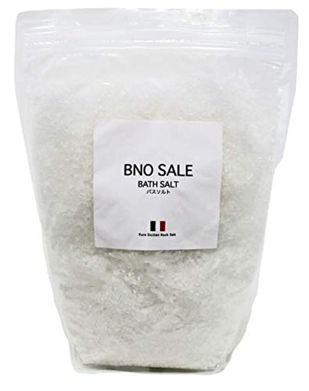 キロメートル擬人化動物シチリア産 岩塩 2Kg バスソルト BNO SALE ヴィノサーレ マグネシウム 保湿 入浴剤 計量スプーン付