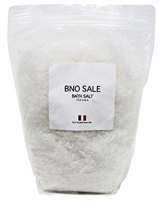 許されるカードパスシチリア産 岩塩 2Kg バスソルト BNO SALE ヴィノサーレ マグネシウム 保湿 入浴剤 計量スプーン付