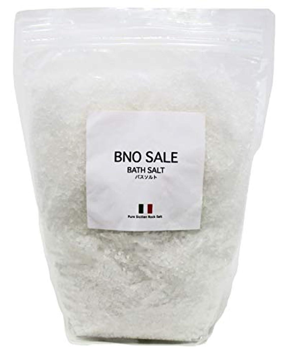 シチリア産 岩塩 2Kg バスソルト BNO SALE ヴィノサーレ マグネシウム 保湿 入浴剤 計量スプーン付