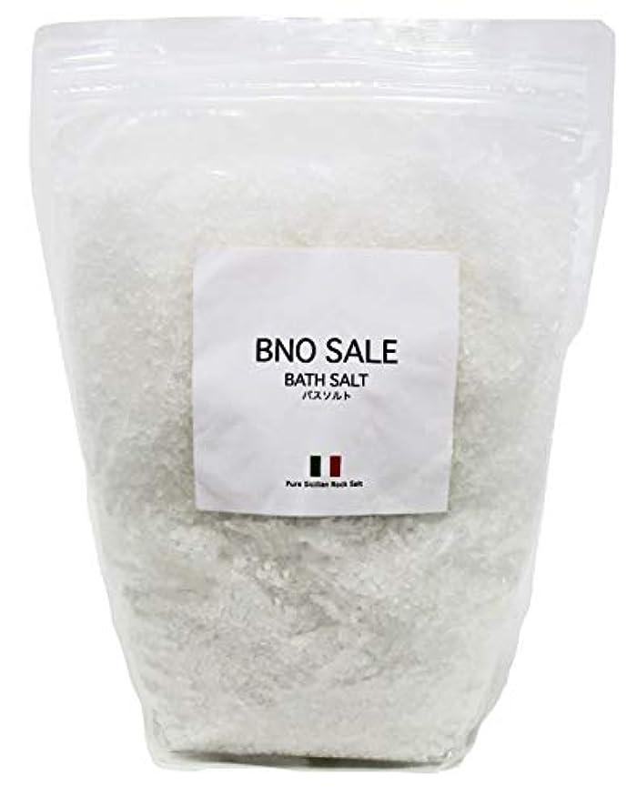 食欲使い込むクリークシチリア産 岩塩 2Kg バスソルト BNO SALE ヴィノサーレ マグネシウム 保湿 入浴剤 計量スプーン付