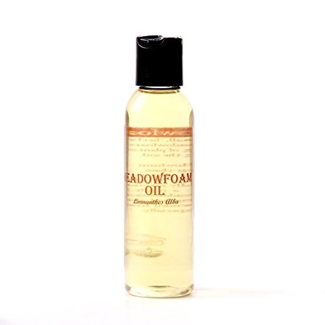 暗唱するネックレスコンペMystic Moments | Meadowfoam Carrier Oil - 250ml - 100% Pure