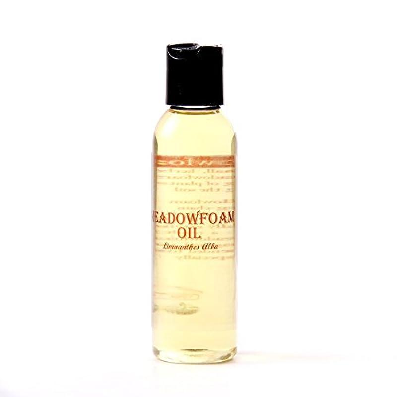 応用サイトライン意識Mystic Moments | Meadowfoam Carrier Oil - 250ml - 100% Pure