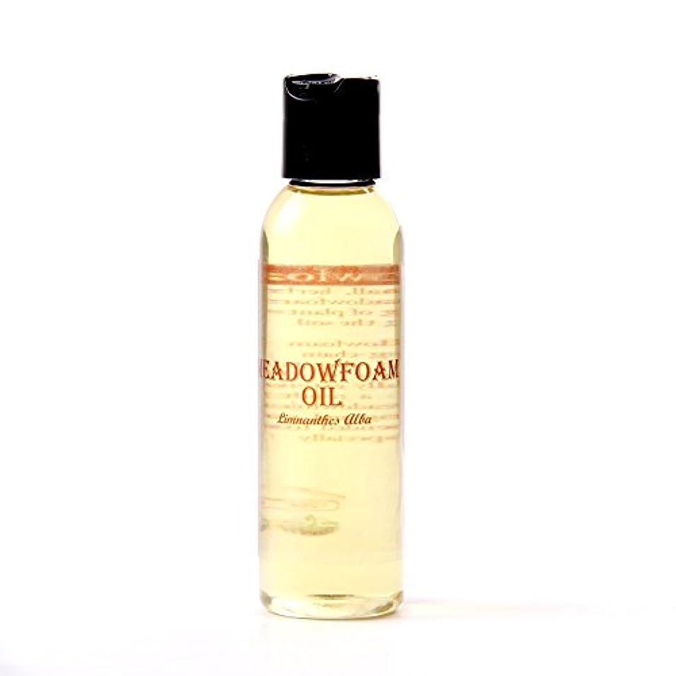 引き金夜の動物園着替えるMystic Moments   Meadowfoam Carrier Oil - 250ml - 100% Pure