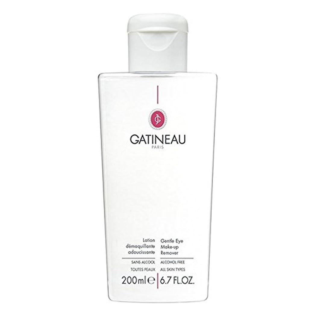 Gatineau Gentle Eye Makeup Remover 200ml (Pack of 6) - ガティノー優しいアイメイクリムーバー200ミリリットル x6 [並行輸入品]