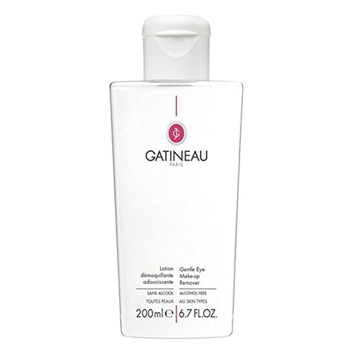 Gatineau Gentle Eye Makeup Remover 200ml - ガティノー優しいアイメイクリムーバー200ミリリットル [並行輸入品]